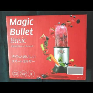 Magic Bullet Basicのスマートミキサー 新品未使用(ジューサー/ミキサー)