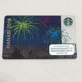 Starbucks Coffee - スターバックスカード 花火