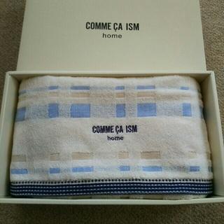 コムサイズム(COMME CA ISM)のコムサイズム/COMME CA ISM【新品】バスタオル(タオル/バス用品)