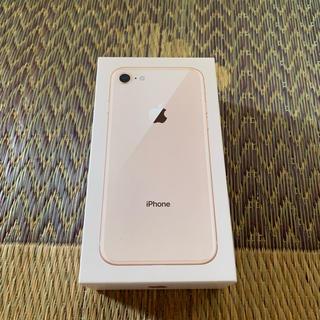 Apple - SIMフリー iphone8 64GB ゴールド