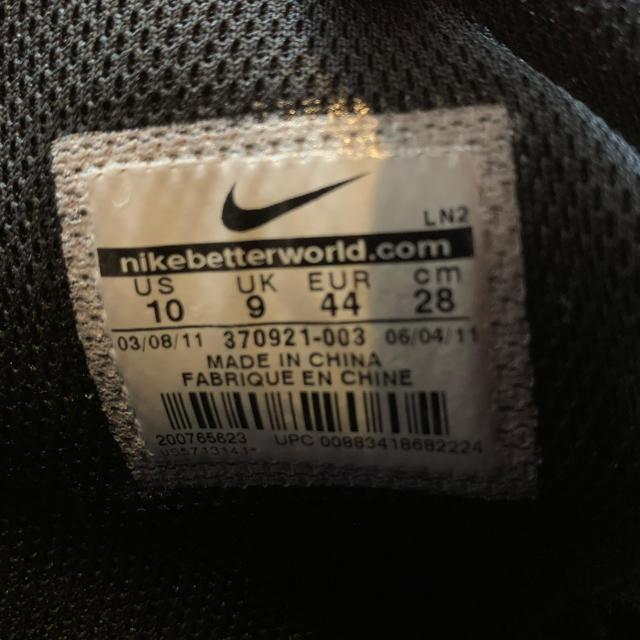 NIKE(ナイキ)のナイキ スニーカー ハイカット 28cm トレッキング メンズの靴/シューズ(スニーカー)の商品写真