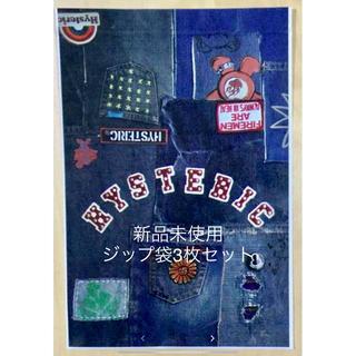 HYSTERIC MINI - ヒスミニ☆正規品☆新品☆ジップ袋☆3枚セット☆ショップ☆ギフト☆ラッピング