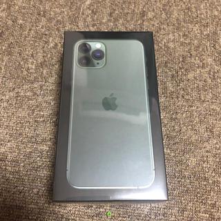 Apple - 新品未開封 iPhone11 Pro 256GB ミッドナイトグリーン ②