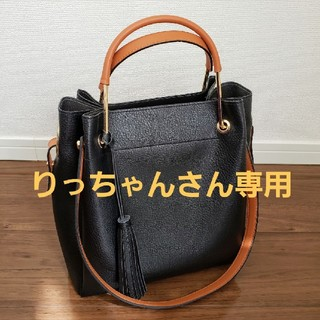 アーバンリサーチ(URBAN RESEARCH)のRODE SKO 4way Bag(Black x Brown)(ハンドバッグ)