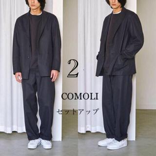 コモリ(COMOLI)の COMOLI フェルトン  セットアップ(セットアップ)
