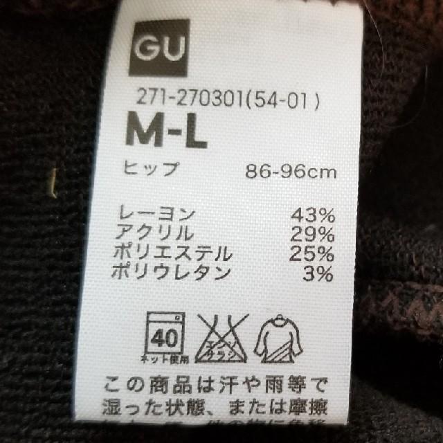 GU(ジーユー)のGU◇タイツ レディースのレッグウェア(タイツ/ストッキング)の商品写真