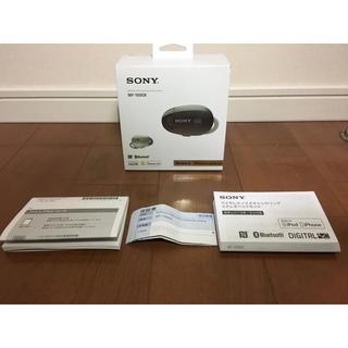 ソニー(SONY)のSONY WF-1000X シャンパンゴールド(ヘッドフォン/イヤフォン)