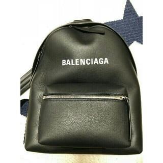 バレンシアガ(Balenciaga)のバレンシアガ メンズ バッグ リュック バックパック 男女兼用(バッグパック/リュック)