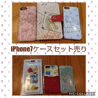 本日限定セールディズニーiPhone7ケース
