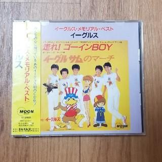 ジャニーズ(Johnny's)の光GENJI★イーグルス・メモリアル・ベスト(ポップス/ロック(洋楽))