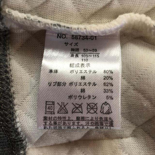 110㎝ zipパーカー 雪柄 キッズ/ベビー/マタニティのキッズ服女の子用(90cm~)(Tシャツ/カットソー)の商品写真