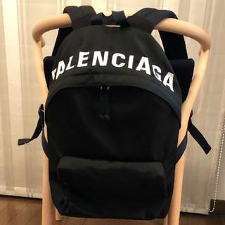 バレンシアガ(Balenciaga)のバレンシアガ ロゴ入りバックパック(バッグパック/リュック)