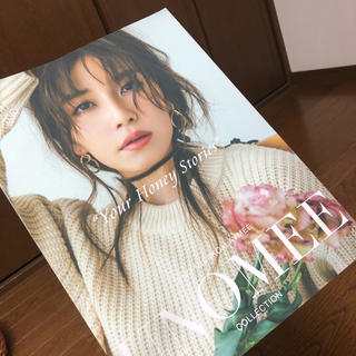 AAA - UNOMEE 雑誌
