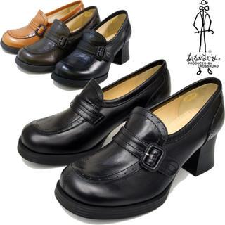 アシナガオジサン(あしながおじさん)のあしながおじさんパンプス22.5ブラック(ローファー/革靴)