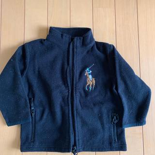 ポロラルフローレン(POLO RALPH LAUREN)のラルフローレン フリース size90(ジャケット/上着)