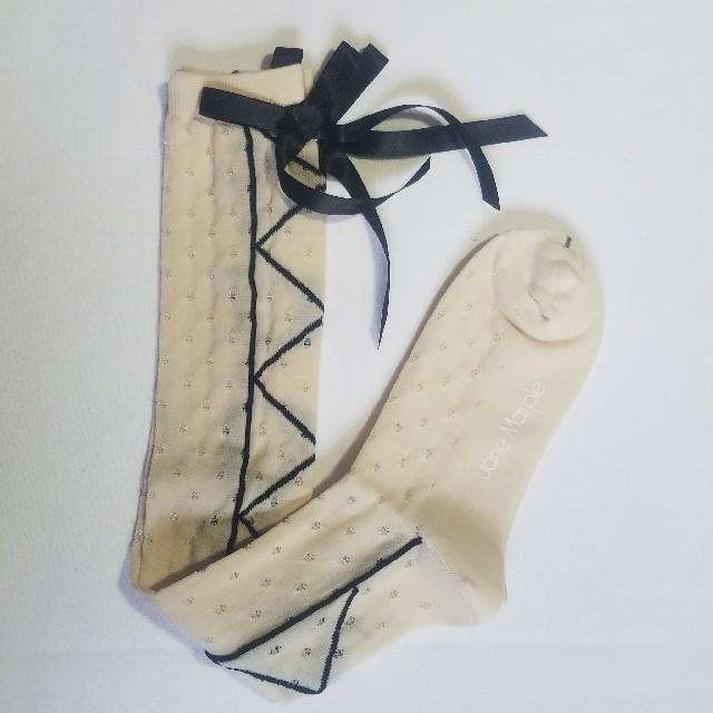 JaneMarple(ジェーンマープル)のジェーンマープル ハイソックス レディースのレッグウェア(ソックス)の商品写真