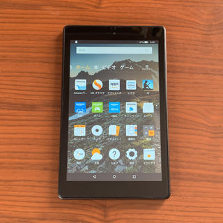 ANDROID - fire hd 8