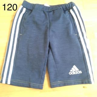 アディダス(adidas)の120 アディダスハーフパンツ(パンツ/スパッツ)