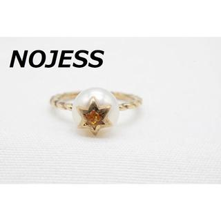 ノジェス(NOJESS)の【R-432】NOJESS シルバー パールピンキーリング 指輪 5号(リング(指輪))