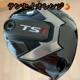 タイトリスト(Titleist)のタイトリスト TS1  カスタム ドライバー テンセイ(クラブ)