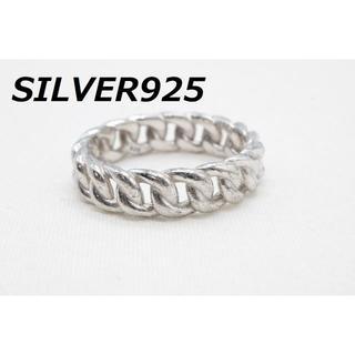 【R-441】SILVER 925 編み込み デザイン リング 指輪 18号(リング(指輪))