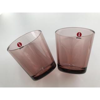 イッタラ(iittala)のscope 別注のカルティオ パープル (グラス/カップ)