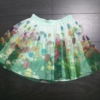 KP - KP♡スカート