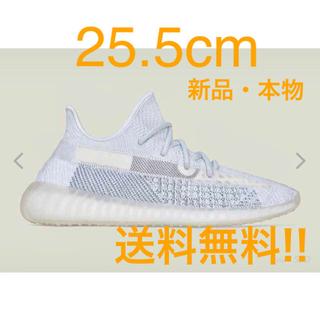 アディダス(adidas)の【サイズ25.5】YEEZY BOOST 350 V2 CLOUD WHITE(スニーカー)