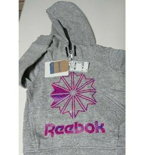 リーボック(Reebok)の🆕新品✡️Reebokパーカー100㎝(ジャケット/上着)