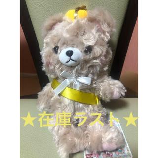 BANDAI - 【namco限定】クラウンベア 黄色