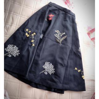 Noela - 刺繍 フレアスカート