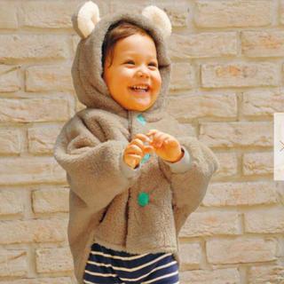 babyGAP - もこもこ袖付きアウター