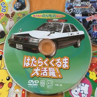 DVD5本セット はたらくくるま ウルトラマン100体怪獣(キッズ/ファミリー)