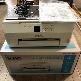 エプソン(EPSON)のエプソンカラリオ EP-708A  ジャンク品(PC周辺機器)