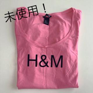 エイチアンドエム(H&M)のH&M シンプル Tシャツ(Tシャツ(半袖/袖なし))