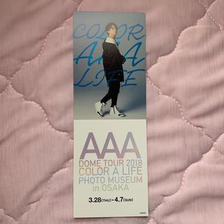 AAA - AAA CAL フォトミュージアム チケット