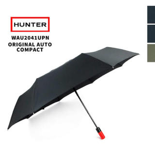 ハンター(HUNTER)のハンター 折りたたみ傘 カーキ色(傘)