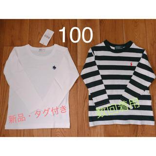 ポロラルフローレン(POLO RALPH LAUREN)の【POLO baby】ロンT 100(Tシャツ/カットソー)