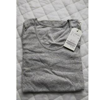 ジャーナルスタンダード(JOURNAL STANDARD)のジャーナルスタンダード Tシャツ 新品(シャツ/ブラウス(長袖/七分))