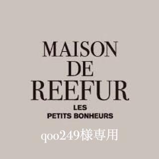 メゾンドリーファー(Maison de Reefur)のメゾンドリーファー レスポートサック ポーチ L レオパード レスポ (ポーチ)