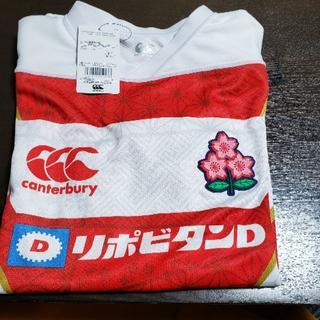 CANTERBURY - ラグビーワールドカップ2019日本代表公式レプリカホームジャージ