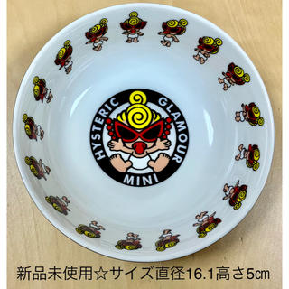 HYSTERIC MINI - ヒスミニ ☆正規品☆新品☆ボウル☆大☆陶器☆黒☆皿☆食器☆②