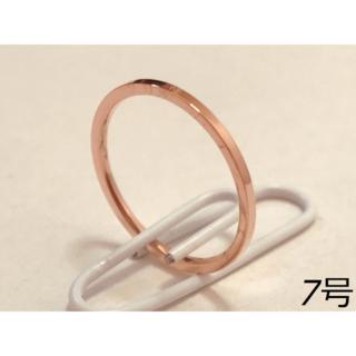 送料無料!ピンクゴールド 7号 レディース 指輪 00107(リング(指輪))