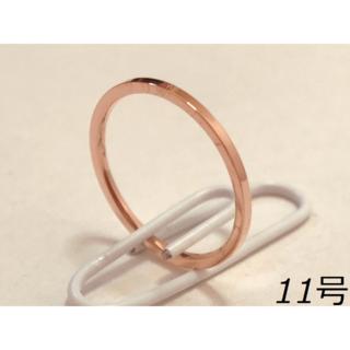 送料無料!ピンクゴールド 11号 レディース 指輪 00107(リング(指輪))