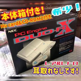 エヌイーシー(NEC)のPCエンジンDUO-RX本体とソフトたちとコントローラ2個(家庭用ゲーム機本体)