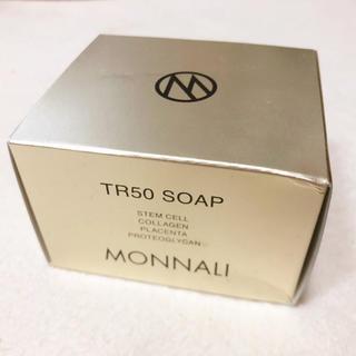 MONNALI モナリ TR50 SOAP ゴールドシリーズ石鹸