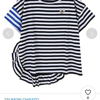 ツモリチサト(TSUMORI CHISATO)のツモリチサト  マルチボーダーTシャツ ブラック サイズ2(Tシャツ(半袖/袖なし))