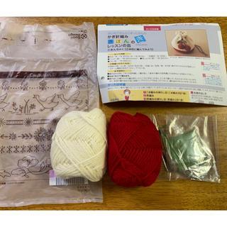 FELISSIMO - フェリシモ かぎ針編み きほんセット きんちゃく 巾着
