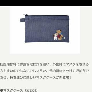 familiar - 完売☆ファミリア ポーチ