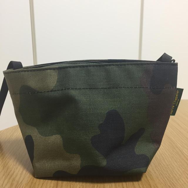 Herve Chapelier(エルベシャプリエ)のエルベシャプリエ カモフラージュ柄 ショルダーバック レディースのバッグ(ショルダーバッグ)の商品写真
